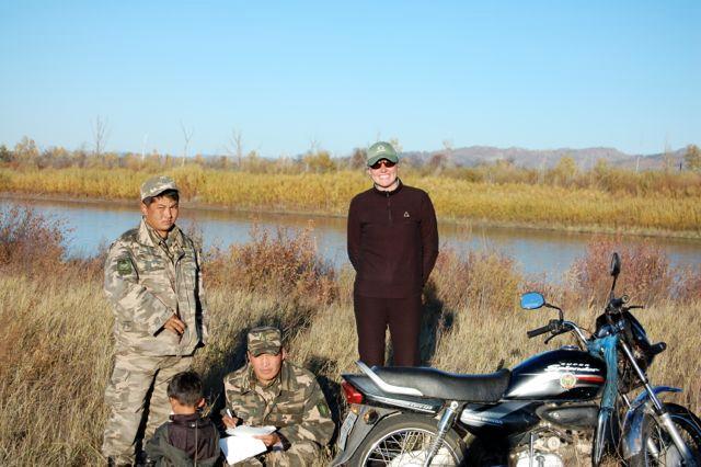 border-patrol